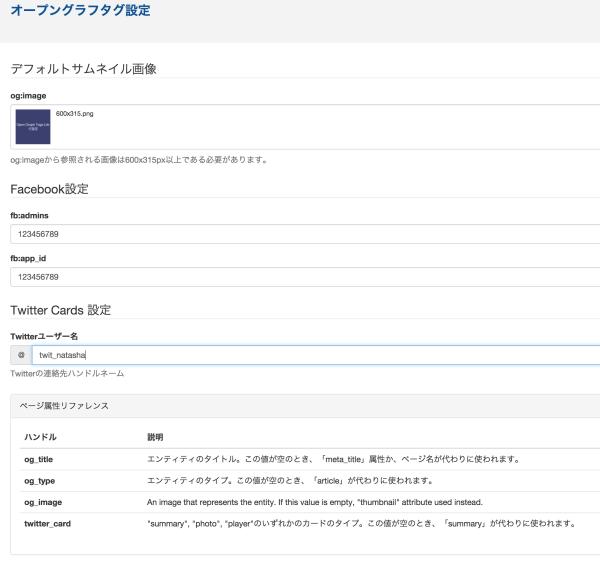 スクリーンショット 2015-12-18 16.51.27